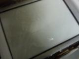 Lumens Backlight A4 size