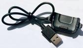 USB Charger U-Band P2