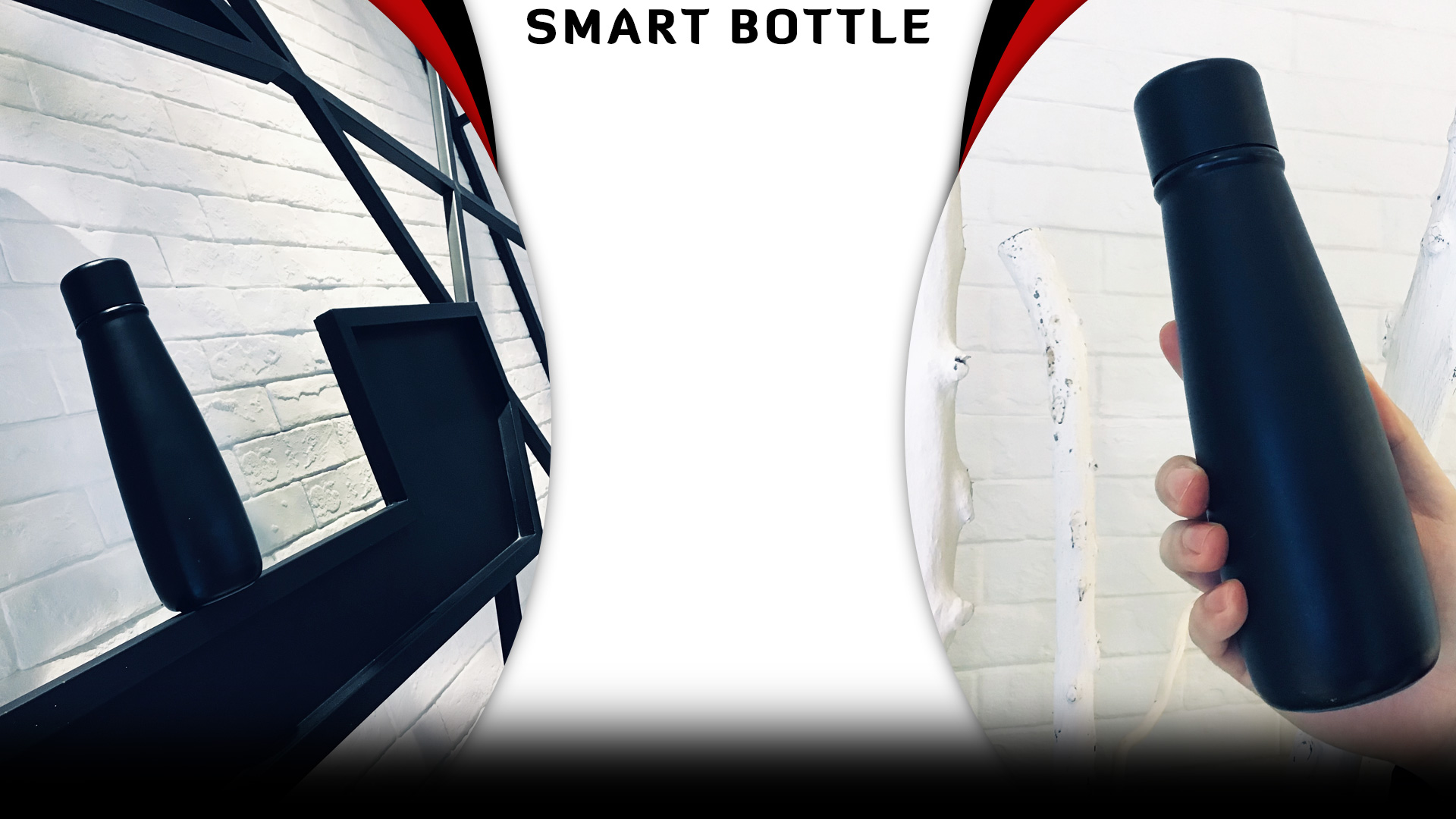 UMAX Smart Bottle